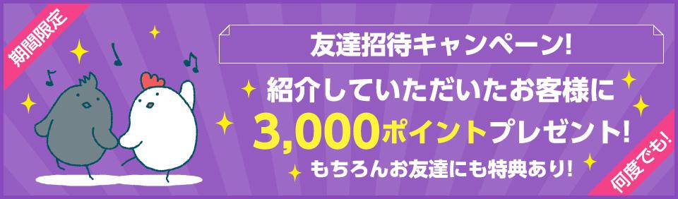 https://me-sugamo.com/image/event/1083.jpg