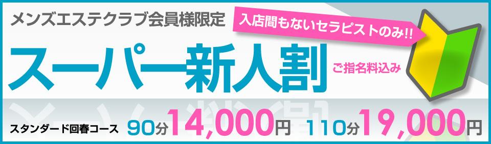 https://me-sugamo.com/image/event/121.jpg