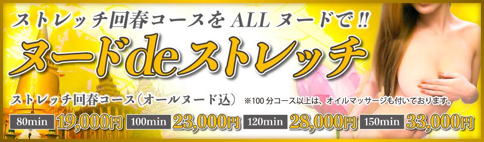 https://me-sugamo.com/image/event/319.jpg