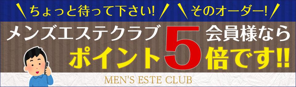 https://me-sugamo.com/image/event/623.jpg