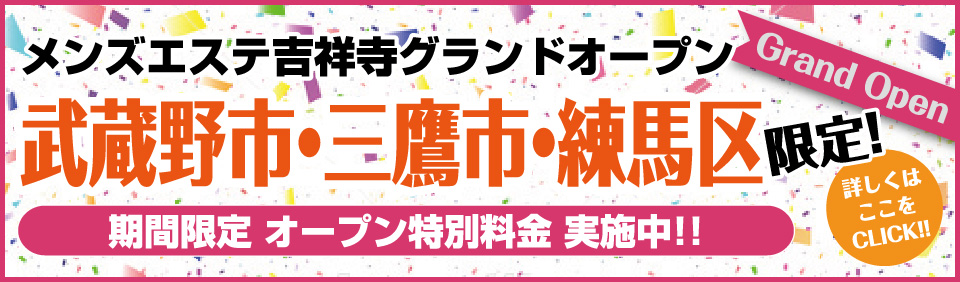 https://me-sugamo.com/image/event/793.jpg